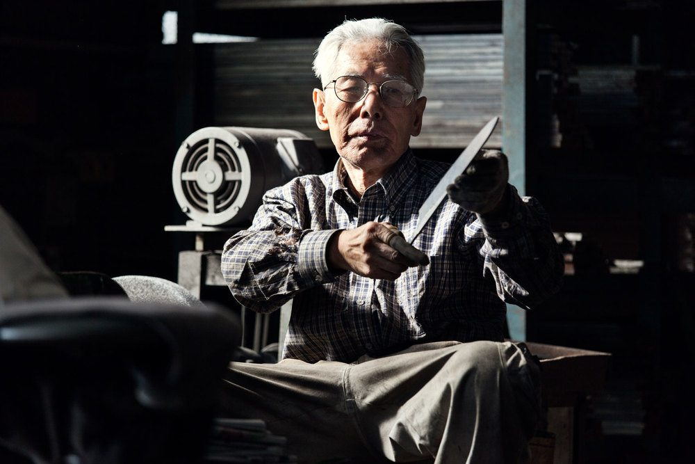 Master Blacksmith Keijiro Doi | The Story